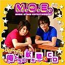 斎賀みつき feat.JUST×2D LOVE(羽多野&寺島)が合同ライブ