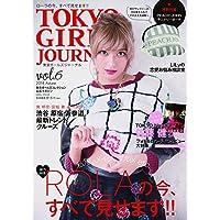 東京ガールズジャーナル 2014年Vol.6 小さい表紙画像