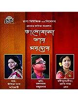 Bhalobasa O Tar Ghor Dor Rajat Subhro Majumder