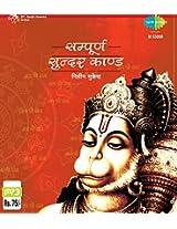 Sampoorna Sunder Kand - Nitin Mukesh