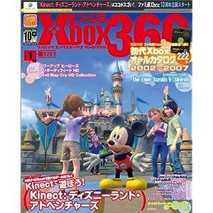 ファミ通Xbox360 2012年1月号[雑誌]
