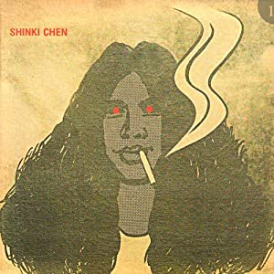 Shinki Chen & Friends [12 inch Analog]