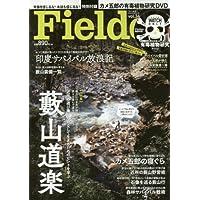 Fielder 2017年Vol.34 小さい表紙画像
