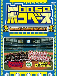 短期集中連載2013年プロ野球下剋上宣言わがチームが絶対優勝! vol.5