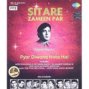 """Sitare Zameen Par-Rajesh Khanna """"Pyar Diwana Hota"""""""