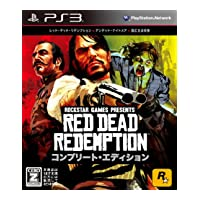 Red Dead Redemption コンプリート・エディション(PS3)
