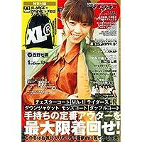 Samurai ELO 2017年1月号 小さい表紙画像