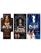 Zion Classics Combo Pack Of Kazcha, Pithavu & Srishtavu Audio CD