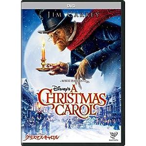 Disney's クリスマス・キャロルの画像