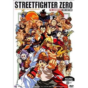 ストリートファイター II MOVIES STREET FIGHTER!!の画像