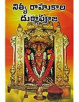 Nitya Rahukala Durga Puja