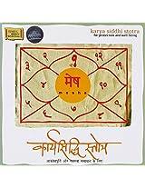 Karya Siddhi Stotra - Mesha