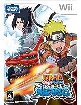 Naruto Shippuden: Ryujinki [Japan Import]