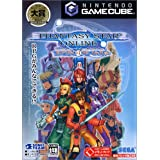 PHANTASY STAR ONLINE EPISODE I&II Plus�Z�K�^�\�j�b�N�`�[���ɂ��