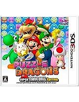 PUZZLE AND DRAGON SUPER MARIO EDITION NINTENDO 3DS