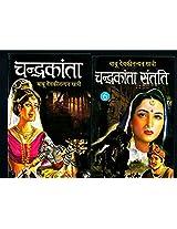 CHANDRAKANTA & SANTATI Combo (All 6-Parts) Hindi (LATEST EDITION)