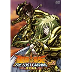 m THE LOST CANVAS _b VOL.2 [DVD]