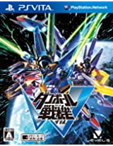 Danball Senki W [Japan Import]