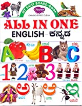 ALL IN ONE ENGLISH-KANNADA