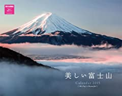 富士山麓で異変! 山梨で「謎の巨大穴」出現!?