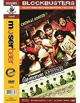 Block Buster - Chennai 600028