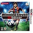 ウイニングイレブン 3Dサッカー コナミデジタルエンタテインメント (Video Game2011) (Nintendo 3DS)