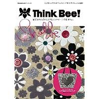 Think Bee!  2013年度版 小さい表紙画像