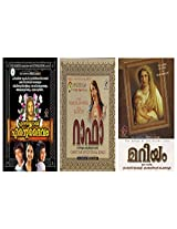 Zion Classics Combo Pack Of Enikkai Ente Daivam, Rafa & Mariam Audio CD