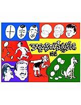 Cartoon Nerchukondi