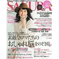SAKURA 2016年1月号 小さい表紙画像