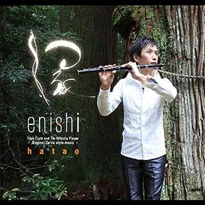 縁 - enishi -