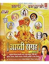 Aarti Sangreh (50 Aartyachi)