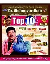 Dr. Vishnuvardhan Top 10 Films - Vol. 5
