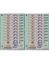Vietnam 500,000 X 20 PCS = 10 Million Dong, Banknotes, VND, Currency