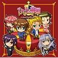 「ひとりの帝国」~ひのちゃまにあ~スペシャル限定版 日野聡 (CD2010)Limited Edition