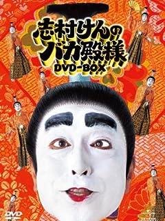 魔性のEカップ加藤綾子アナに「一発お願い」大行列 vol.2