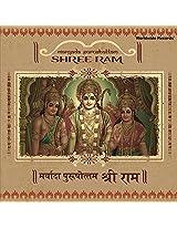 Maryada Purushottam Shree Ram