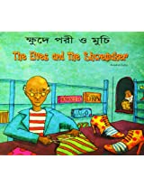 The Elves and the Shoemaker in Bengali and English (Folk Tales)