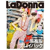 LaDonna harajuku 2011年Vol.5 小さい表紙画像