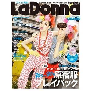 【クリックでお店のこの商品のページへ】LaDonna harajuku vol.5 [大型本]