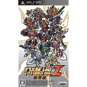 第2次スーパーロボット大戦Z 破界篇 SPECIAL ZII-BOX 特典 「オリジナルカスタムテーマ」をダウンロードできるプロダクトコード付き