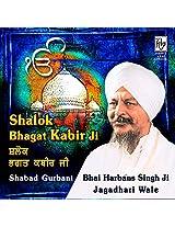 Shalok Bhagat Kabir Ji