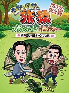 中日GM 落合博満屈辱は10倍返し「地獄の沖縄キャンプ」 vol.01