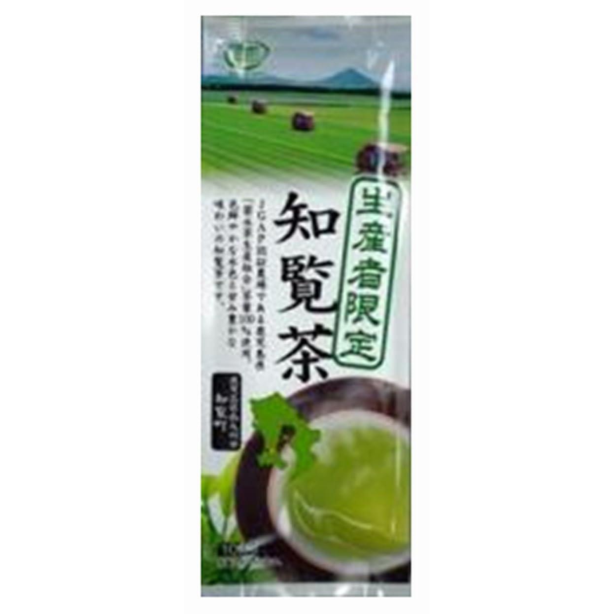 ハラダ製茶 生産者限定知覧茶 100g
