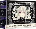 「ローゼンメイデン」のTVアニメ第2期と特別編をニコ生で一挙配信