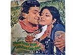 Phool Khile Hain Gulshan Gulshan - LP Record