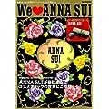 WE ● ANNA SUI ANNA SUIが発信するコスメティックの世界にご招待 [e-MOOK] (e-MOOK) (大型本)
