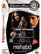 Worldess (Nishabd): Controversial, Loved, Acclaimed (DVD) - Ram Gopal Varma - T-Series Home Entertai