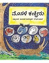 Crocodile Tears/Mosaleya Kanneeru