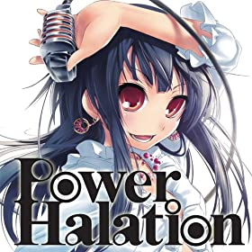 Power Halation  (A[eBXg:ROCK)